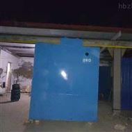 淮北社区医院污水处理成套设备厂家