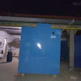 湖北一体化社区医院污水处理设备技术特点