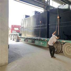 河南美丽乡村一体化污水处理设备多少钱