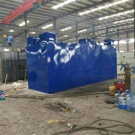 金海源电镀一体化污水处理设备厂家