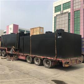 唐山乡镇卫生院污水处理设备供应商