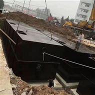 吉林地埋式屠宰废水处理设备多少钱