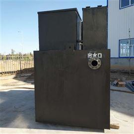 金海源--乡镇电加热污水处理成套设备