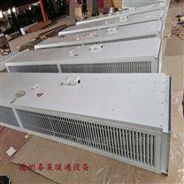 RM—S/L—C型侧吹热水离心热空气幕1热风幕
