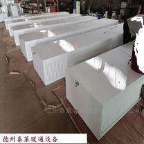 轴流侧吹热空气幕RM-Z-CQ矿井风幕机