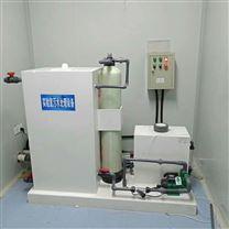 广东水处理消毒设备二氧化氯投加器