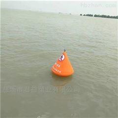 海域界标 水库保护区浮标