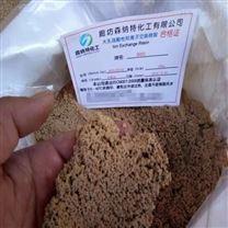 d001强酸性阳离子交换树脂价格便宜