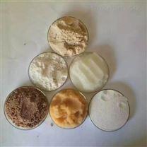 陰陽混床樹脂批發廠家