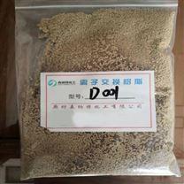 PVC等行业中汞吸附树脂 黄金回收树脂