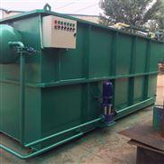 常德养殖污水处理设备施工