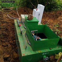 HBR-WSZ-25火锅加工厂污水处理|一体化处理设备|鸿百润