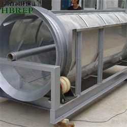 HBR-JXGS-3洗浴中心生活污水处理|滚筒式微滤机|鸿百润