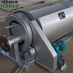 JXGS4钢铁厂污水处理设备|滚筒式微滤机|鸿百润