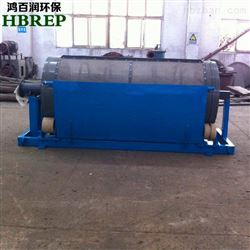 HBR-JXGS-5养殖业粪便处理设备|滚筒微滤机|鸿百润环保