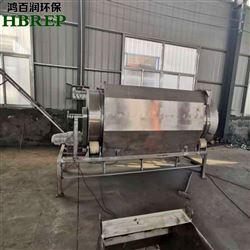 HBR-JXGS-4养殖业粪便处理设备|滚筒式微滤机|鸿百润
