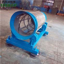 HBR-JXGS-6工业污水固液分离机|滚筒式微滤机|鸿百润
