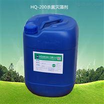 工业去苔剂 复合杀菌灭藻剂 水塔清洗剂