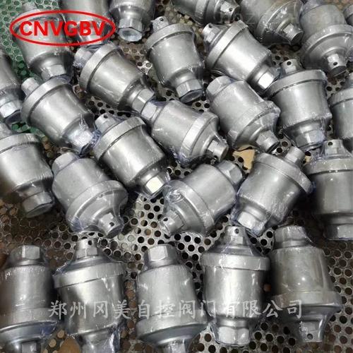 GMQB1型不锈钢单口排气阀GMP11X-10P