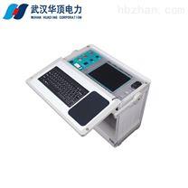 HDPT-H电压互感器现场校验仪