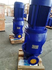 便拆式管道离心泵ISGB250-70
