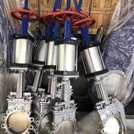 PZ673气动带手动刀形闸阀