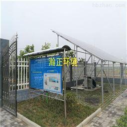 新型太阳能微动力污水处理一体化设备