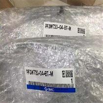 PF3W720-04-A-M日本SMC水用流量開關PF3W520-04-1