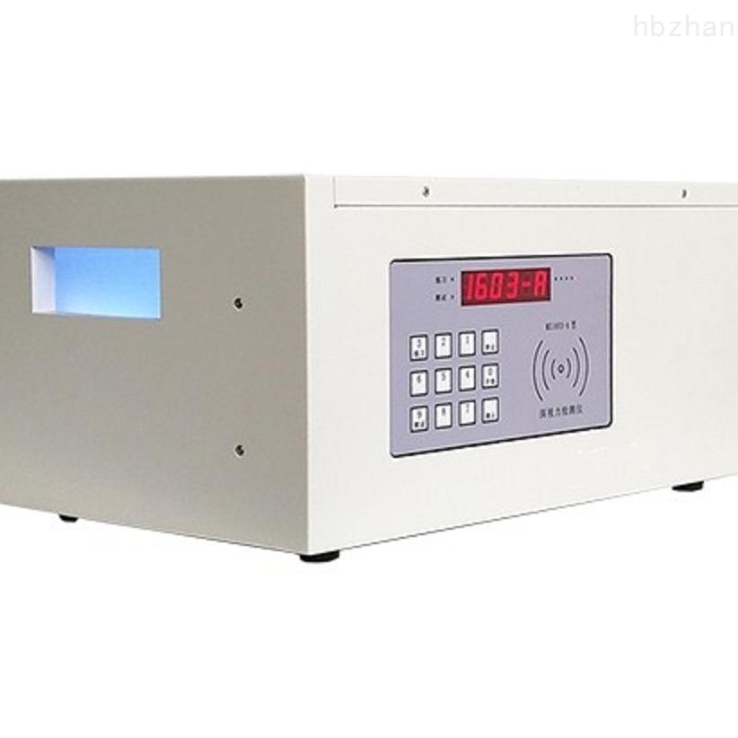 深视力测试仪 可选打印功能