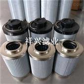 TZX2-25×5供应TZX2-25×5液压油滤芯使用长久
