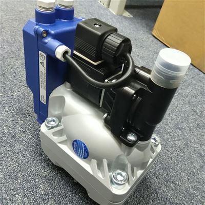 2801292德國BEKO貝克歐 2801292 幹燥機排水器