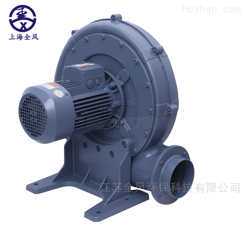 塑料融炉送风用风机TB150-5透浦式中压风机