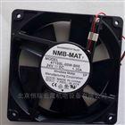 4715SL-05W-B60 NMB-MAT变频器防水风扇1.2A
