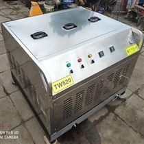 TW2030多功能蒸汽清洗机