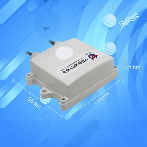 甲醛浓度传感器