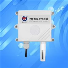 甲醛传感器空调空气清新机室内外浓度检测仪