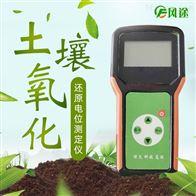 JD-QX6530土壤氧化还原电位计