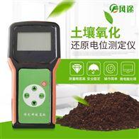 JD-QX6530土壤氧化还原电位仪