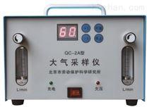 厂家直销QC-2D大气采采仪