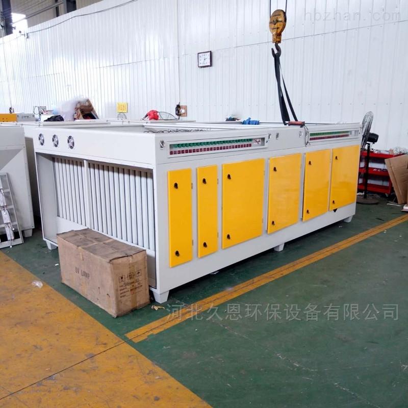 不锈钢UV光氧废气净化器优点