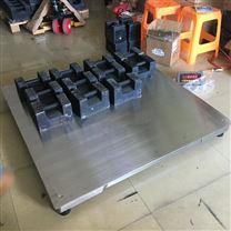 制药厂1吨不锈钢地磅,标签纸打印防腐蚀地秤