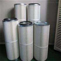 除尘器滤芯滤筒供应商