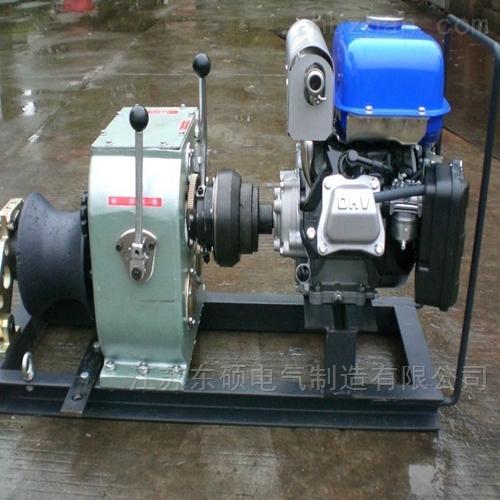 承装修试三四五级配置表-电动绞磨机