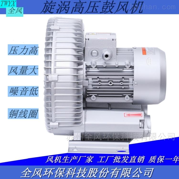 2RB 510-7AH16 漩涡高压风机