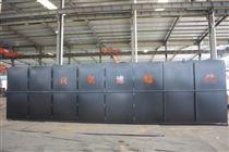 SLZ地埋式污水处理设备杏耀沐鸣登陆置