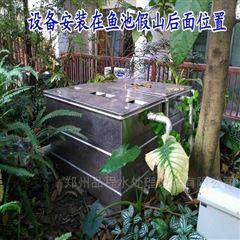 GQ-4景观河湖锦鲤观赏鱼池专用一体式水处理设备