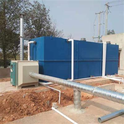 RC50吨生活污水处理设备配置方案