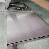 化工厂1吨不锈钢地磅,RS232串口防腐蚀地磅