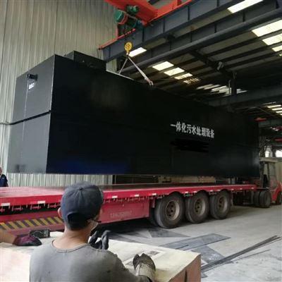 RC50吨旅游区污水处理设备