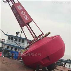 塑料浮标海洋牧场浮标生产厂家